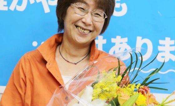 First Green MP of Metropolitan Tokyo!